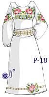 Заготовка платья под вышивку бисером №18