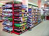 Новые торговые стеллажи для магазина. Стеллаж с металическими полками WIKO в магазин