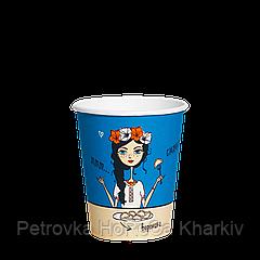 "Одноразовый стакан, серия Ukraine, 175мл. 50шт/уп (1ящ/54уп/2700шт) под крышку КР69/""Т"" КР70"