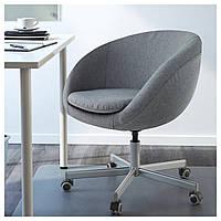 Офисное кресло SKRUVSTA серое