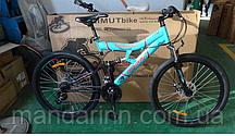 Горный велосипед Azimut Tornado 24 дюйма. Дисковые тормоза. Бирюзовый