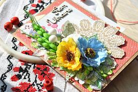 В украинском стиле, украинский колорит, From Ukraine