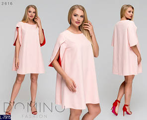 Женские платья 48 50 52 56 58 размера оптом розница