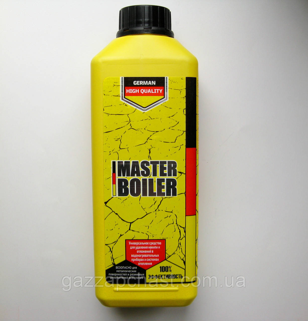 Средство от накипи Master Boiler, 600 г (МВ01)