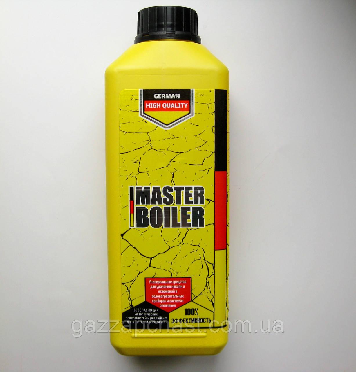 Засіб від накипу Master Boiler, 600 г (МВ01)