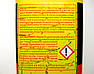 Средство от накипи Master Boiler, 600 г (МВ01), фото 3