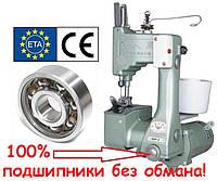 Мешкозашивочная машина в Украине GK9-3 Доставка Сегодня!