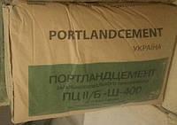 Цемент в Днепре Портландцемент ПЦ II / Б - Ш-400 мешок 25 кг