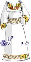 Заготовка платья под вышивку бисером №42