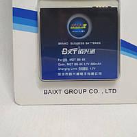 Усиленный аккумулятор Motorola BS-6X