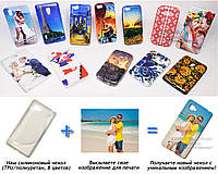 Печать на чехле для LG P880 Optimus 4x HD (Cиликон/TPU)