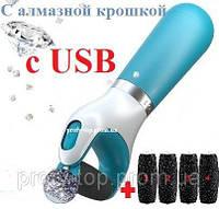 Электрическая роликовая пилка с USB для стоп  + 4 рол (5 ролика в наборе!) алмазная крошка