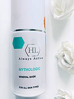 Минеральная маска Холи Ленд MINERAL MASK Mythologic Holy Land 125 мл