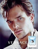 Versace Pour Homme ,100 мл копия