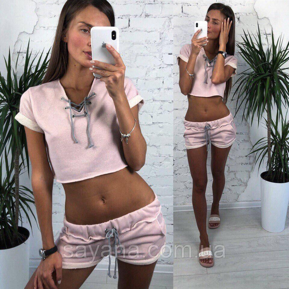 Женский костюм  «Барби», в расцветках. ЛД-26-0518