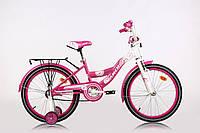 Велосипед ARDIS20 FASHION GIRL BMX, фото 1