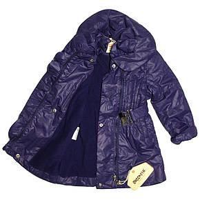 Дитячий плащик для дівчинки 98 зросту на флісі фіолетовий, фото 2