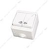 Выключатель двухклавишный Gunsan NEMLI YER 0711104 с подсветкой белый