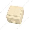 Выключатель двухклавишный Gunsan NEMLI YER 0712103 крем