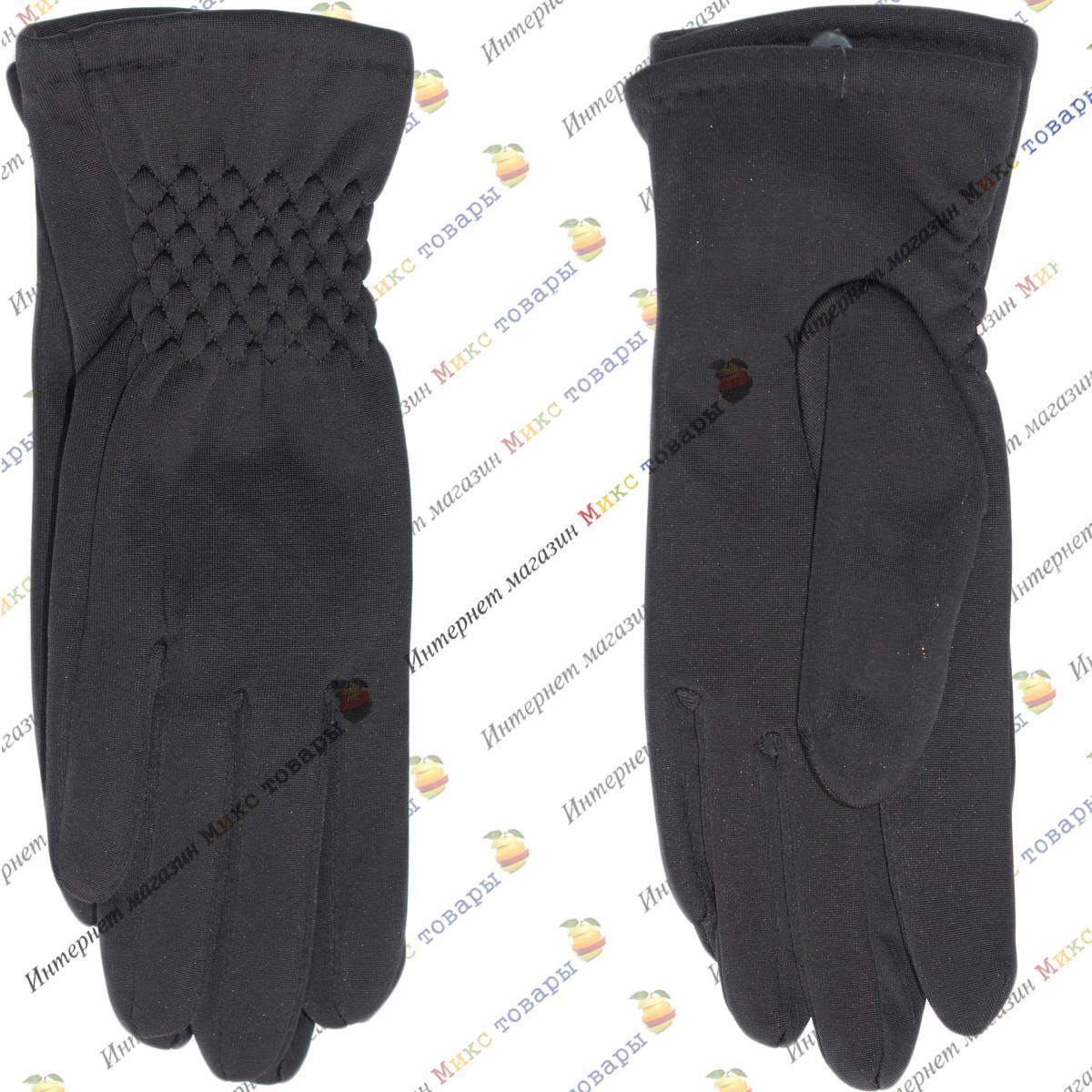 Классические женские перчатки из Ластика+ Махра