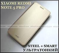 Ультратонкий золотой чехол книжка Xiaomi Redmi Note 5 Pro от Mofi Steel, сталь в обложке