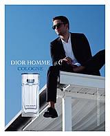 Dior Homme Cologne,125 мл копия