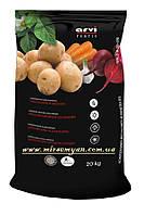Удобрения для картофеля (Arvi Fertis) 20 кг.