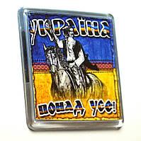 """Магнит  """"Україна понад усе"""", купить магниты оптом, купити магніт з символікою., фото 1"""