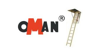 Чердачные лестницы Oman (Оман) Польша