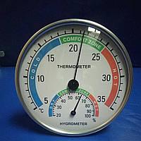 Термометр - гигрометр для складских и животноводческих помещений, круглый KERBL (Германия)