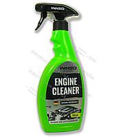 WіNSO ENGINE CLEANER (очиститель поверхности двигателя)