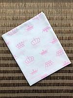 Пеленка детская. Польский хлопок 100%. Розовые короны на белом фоне.