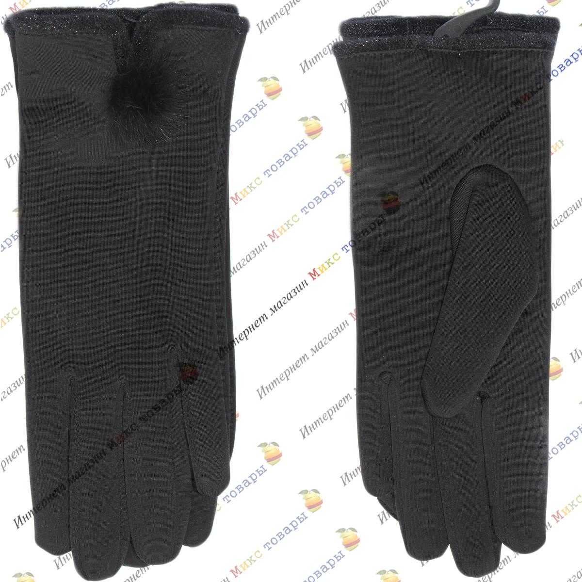 Женские чёрные перчатки с махрой из Ластика