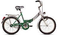 Копия Велосипед ARDIS20 FOLD СК  , фото 1