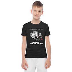 Спешите купить детские футболки оптом по ценам производителей на Бейби Ленд!