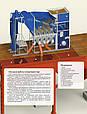Сепаратор САД-10 «Аэромех»™, фото 4