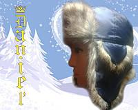 Детская шапка Ушанка Волк т. синяя