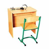 """Стол ученический для лингафонного кабинета, одноместный """"80370"""""""