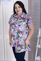 Рубашка женская с цветочным принтом большого размера, с 48-82 размер, фото 1