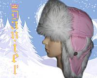 Детская шапка Ушанка розовая ушки