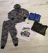 Спортивный костюм  тройка для мальчиков Seagull 4-12 лет