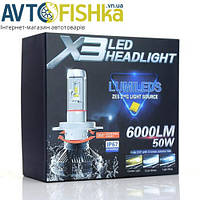 LED X3 лампи основного світла H7  6500к