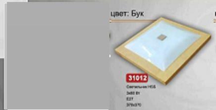 Світильник стельовий Vesta Light НББ 31012 Бук