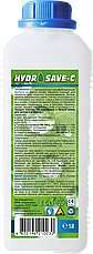 Концентрат гидрофобизатора(1:25) для пористых стройматериалов:HYDROSAVE-C, фото 3