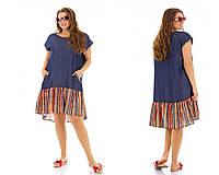 Платье свободного силуэта  больших размеров , фото 1