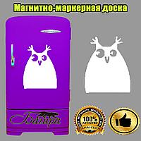 Магнитно-маркерная доска  на холодильник Совушка в тубусе