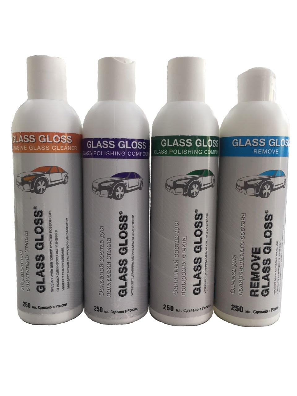 Набор для полировки стекла - Glass Gloss 250 мл./4 шт.