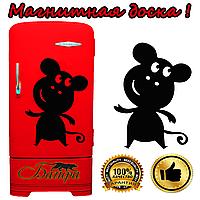 Магнитная доска на холодильник  Мышка маленькая (20х30см)