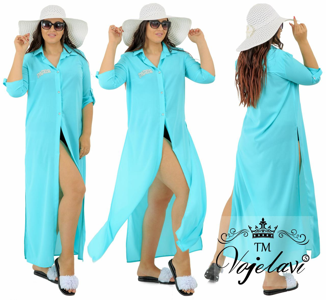 93eb636f37a Пляжная женская стильная рубашка № 581 оптом и в розницу