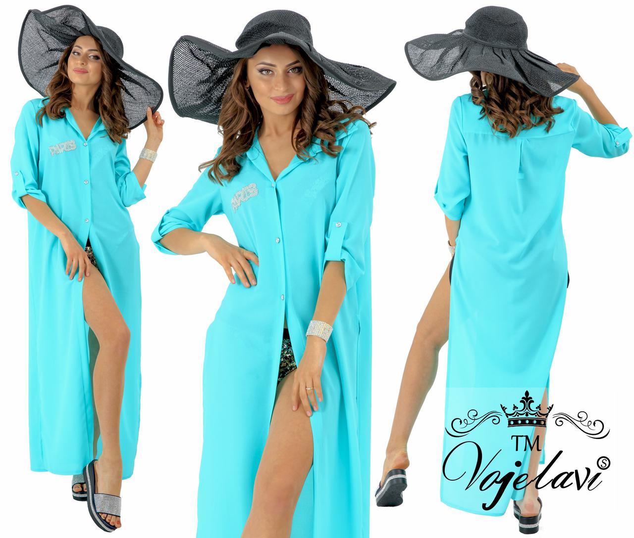 7f9a7e2c4883e Пляжная женская стильная рубашка № 581 оптом и в розницу, пляжная ...
